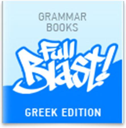 Εικόνα για την κατηγορία Full Blast Plus (Greek Edition)
