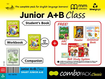 Εικόνα της COMBO PACK SMART JUNIOR A&B CLASS