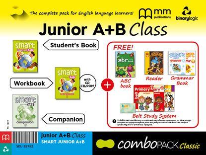 Εικόνα της COMBO PACK Ja&Jb CLASS SMART JUNIOR