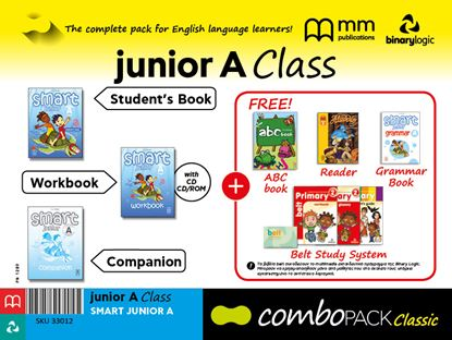 Εικόνα της COMBO PACK SMART JUNIOR A CLASS