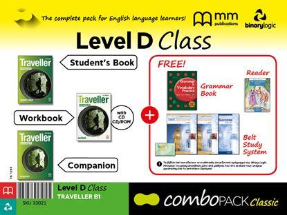 Εικόνα της COMBO PACK D CLASS TRAVELLER B1