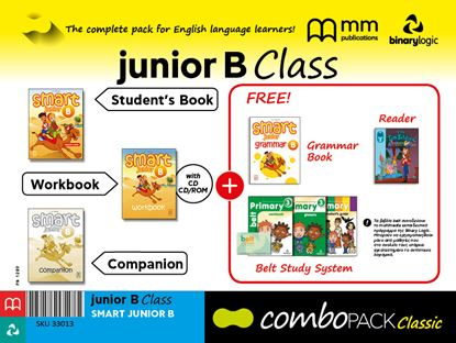 Εικόνα της Combo Pack Jb Class Smart Junior