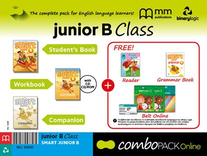 Εικόνα της Combo with BELT Online Pack Jb Class Smart Junior