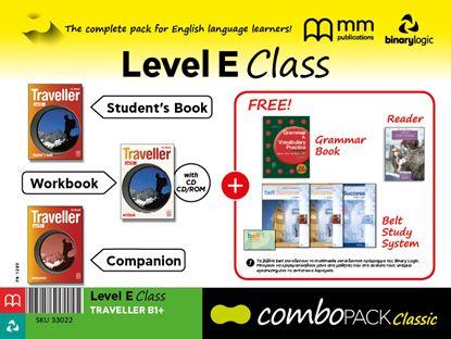 Εικόνα της COMBO PACK TRAVELLER B1+ CLASS