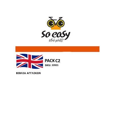 Εικόνα της SO EASY 2nd YEAR PROFICIENCY-CPE CAMBRIDGE PACK 1