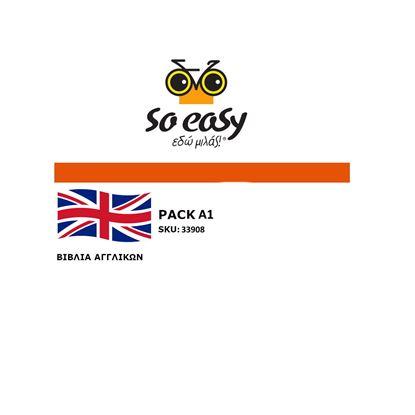 Εικόνα της SO EASY ΑΓΓΛΙΚΑ SENIOR Α - PRE A1