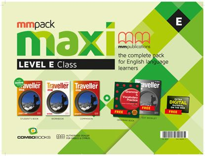 Εικόνα της MM PACK MAXI E CLASS TRAVELLER