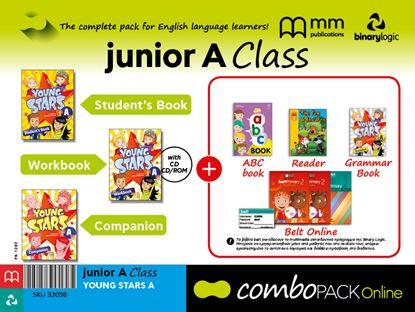 Εικόνα της Combo with BELT Online Pack Ja Class Young Stars A