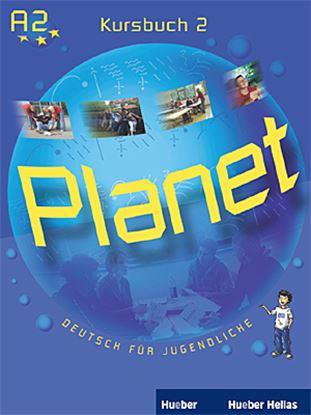 Εικόνα της Planet 2 - Kursbuch (Βιβλίο του μαθητή)
