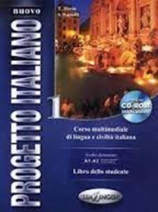 Εικόνα της Nuovo Progetto italiano 1 _ Libro dellο studente + DVD