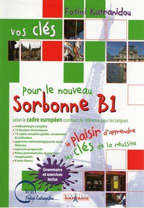 Εικόνα της Vos cles pour le nouveau SORBONNE B1 ΕLEVE