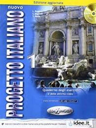 Εικόνα της Nuovo Progetto italiano 1 _ Quaderno degli esercizi _ ed. Aggior nata (από 01/08/2014)