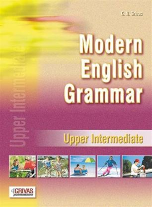 Εικόνα της MODERN ENGLISH GRAMMAR UPPER