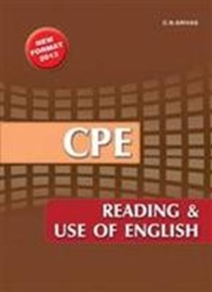 Εικόνα της NEW READING & USE CPE STUDENTS BOOK