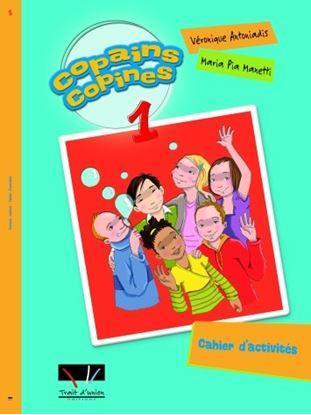 Εικόνα της COPAINS COPINS 1 CAHIER