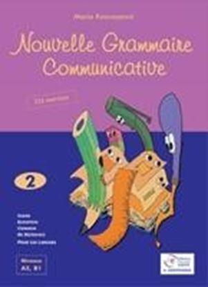 Εικόνα της NOUVELLE GRAMMAIRE COMMUNICATIVE 2