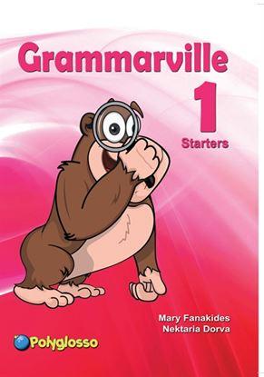 Εικόνα της GRAMMARVILLE 1