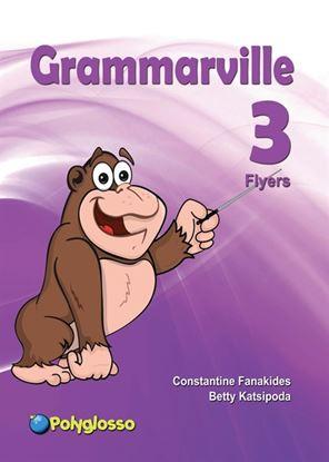 Εικόνα της GRAMMARVILLE 3