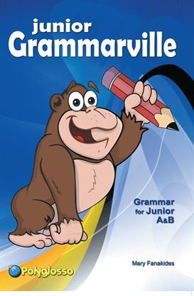Εικόνα της GRAMMARVILLE JUNIOR A&B