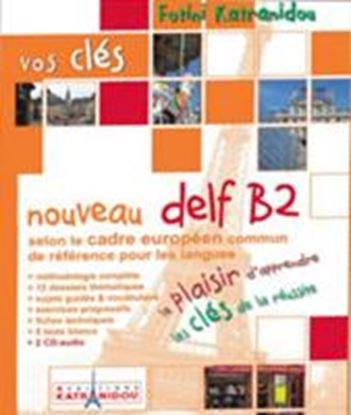 Εικόνα της DELF B2 ELEVE DELF B2 ELEVE