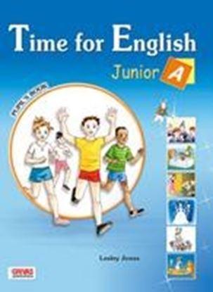 Εικόνα της TIME FOR ENGLISH JUNIOR A PUPILS BOOK