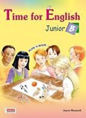 Εικόνα της TIME FOR ENGLISH JUNIOR B PUPILS BOOK