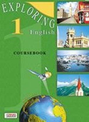 Εικόνα της EXPLORING ENGLISH 1 COURSEBOOK