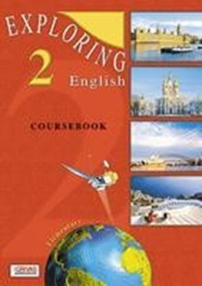 Εικόνα της EXPLORING ENGLISH 2 COURSEBOOK