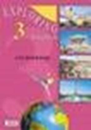 Εικόνα της EXPLORING ENGLISH 3 COURSEBOOK