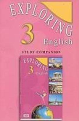 Εικόνα της EXPLORING ENGLISH 3 COMPANION
