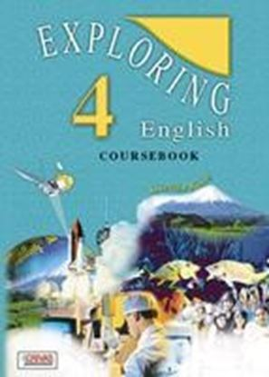 Εικόνα της EXPLORING ENGLISH 4 COURSEBOOK