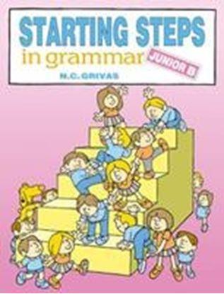 Εικόνα της STARTING STEPS IN GRAMMAR JB
