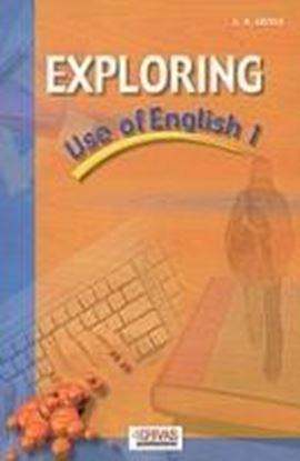 Εικόνα της EXPLORING USE OF ENGLISH 1