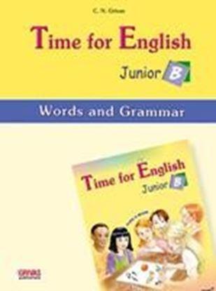 Εικόνα της TIME FOR ENGLISH JUNIOR B WORDS &  GRAMMAR