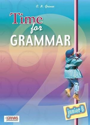 Εικόνα της TIME FOR GRAMMAR JUNIOR B STUDENTS
