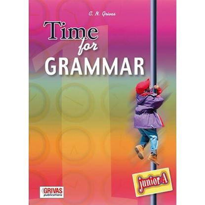 Εικόνα της TIME FOR GRAMMAR JUNIOR A STUDENTS