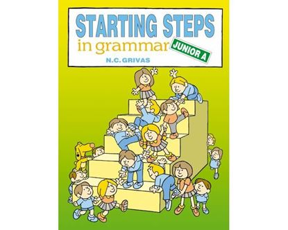 Εικόνα της STRARTING STEPS IN GRAMMAR JUNIOR Α