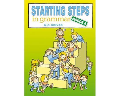 Εικόνα της STRARTING STEPS IN GRAMMAR JUNIOR A