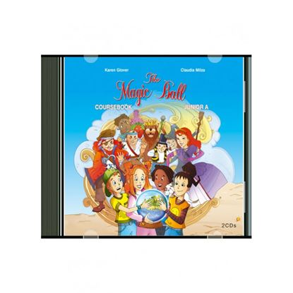 Εικόνα της THE MAGIC BALL JUNIOR A CDS(2)