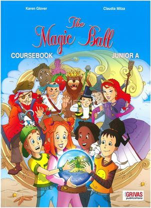Εικόνα της THE MAGIC BALL JUNIOR A COURSEBOOK SET (+STARTER BOOK)