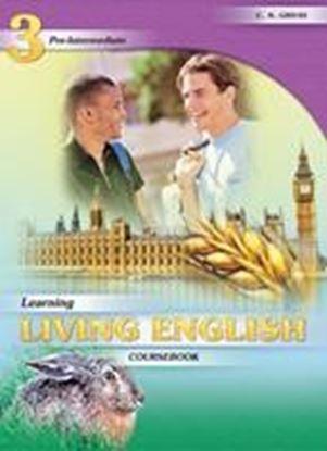 Εικόνα της LEARNING LIVING ENGLISH 3 COURSEBOOK