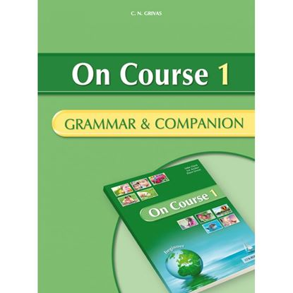 Εικόνα της ON COURSE 1 GRAMMAR & COMPANION