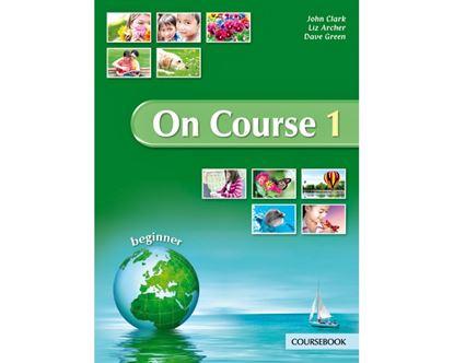 Εικόνα της ON COURSE 1 STUDENTS BOOK