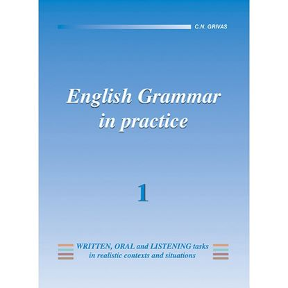 Εικόνα της ENGLISH GRAMMAR IN PRACTICE 1 STUDENTS