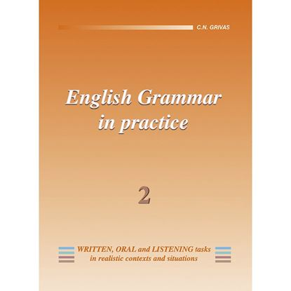 Εικόνα της ENGLISH GRAMMAR IN PRACTICE 2 STUDENTS
