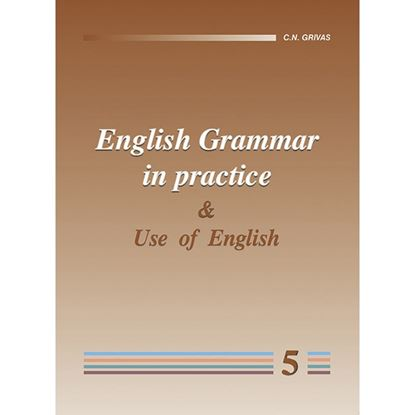 Εικόνα της ENGLISH GRAMMAR IN PRACTICE 5 STUDENTS