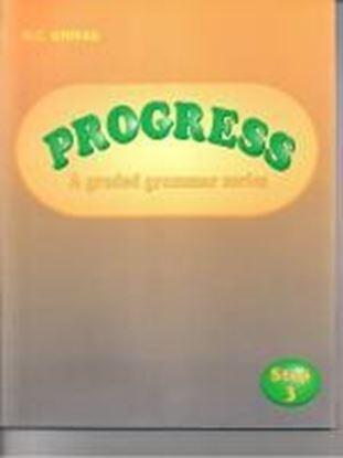Εικόνα της PROGRESS STEP 3 STUDENTS