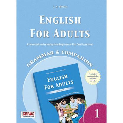 Εικόνα της ENGLISH FOR ADULTS 1GRAMMAR & COMPANION