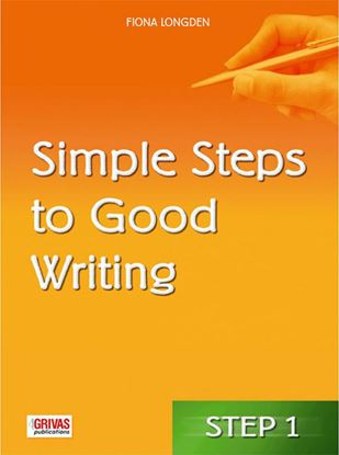 Εικόνα της SIMPLE STEPS TO GOOD WRITING 1