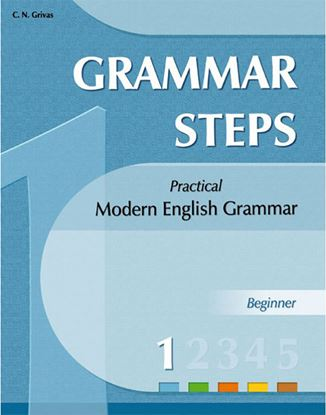 Εικόνα της GRAMMAR STEPS 1 STUDENTS